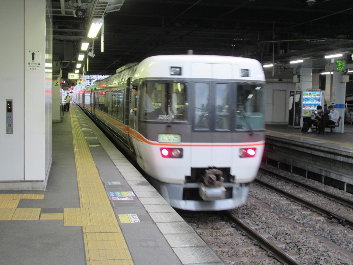 f:id:watakawa:20210915210220j:plain