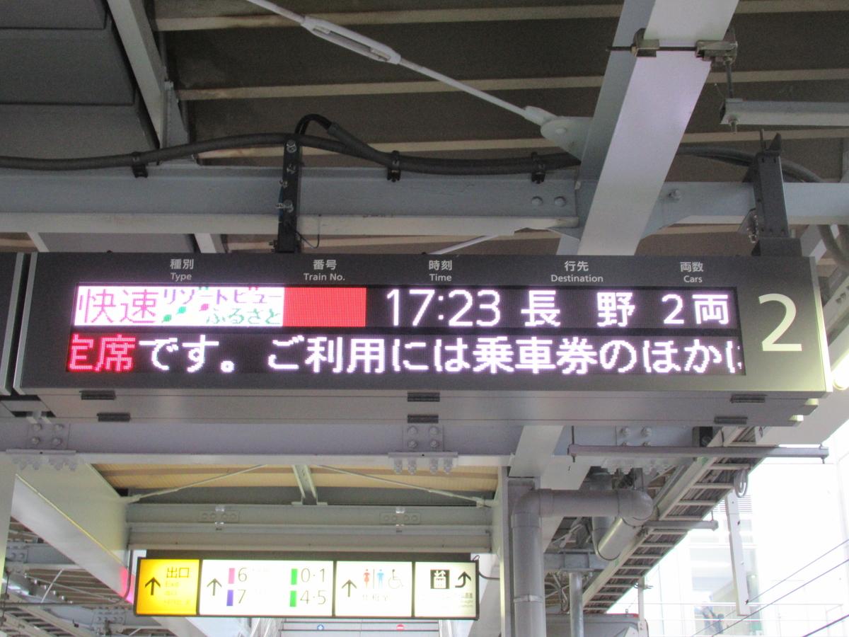 f:id:watakawa:20210915212556j:plain