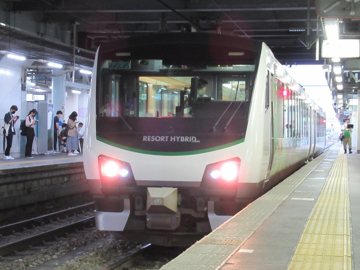 f:id:watakawa:20210915213559j:plain