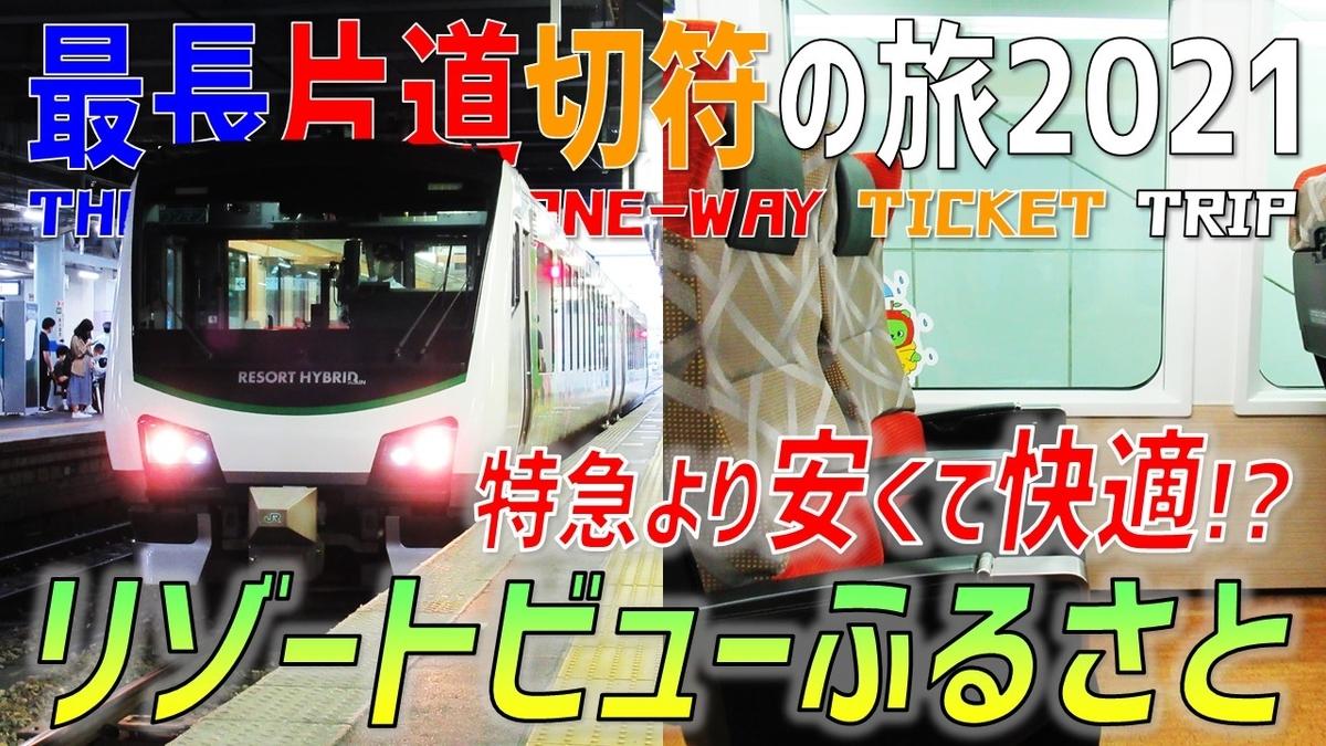 f:id:watakawa:20210916161411j:plain