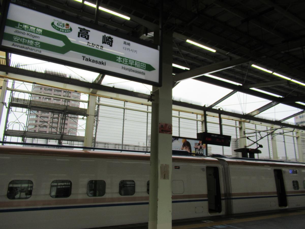 f:id:watakawa:20210919203118j:plain