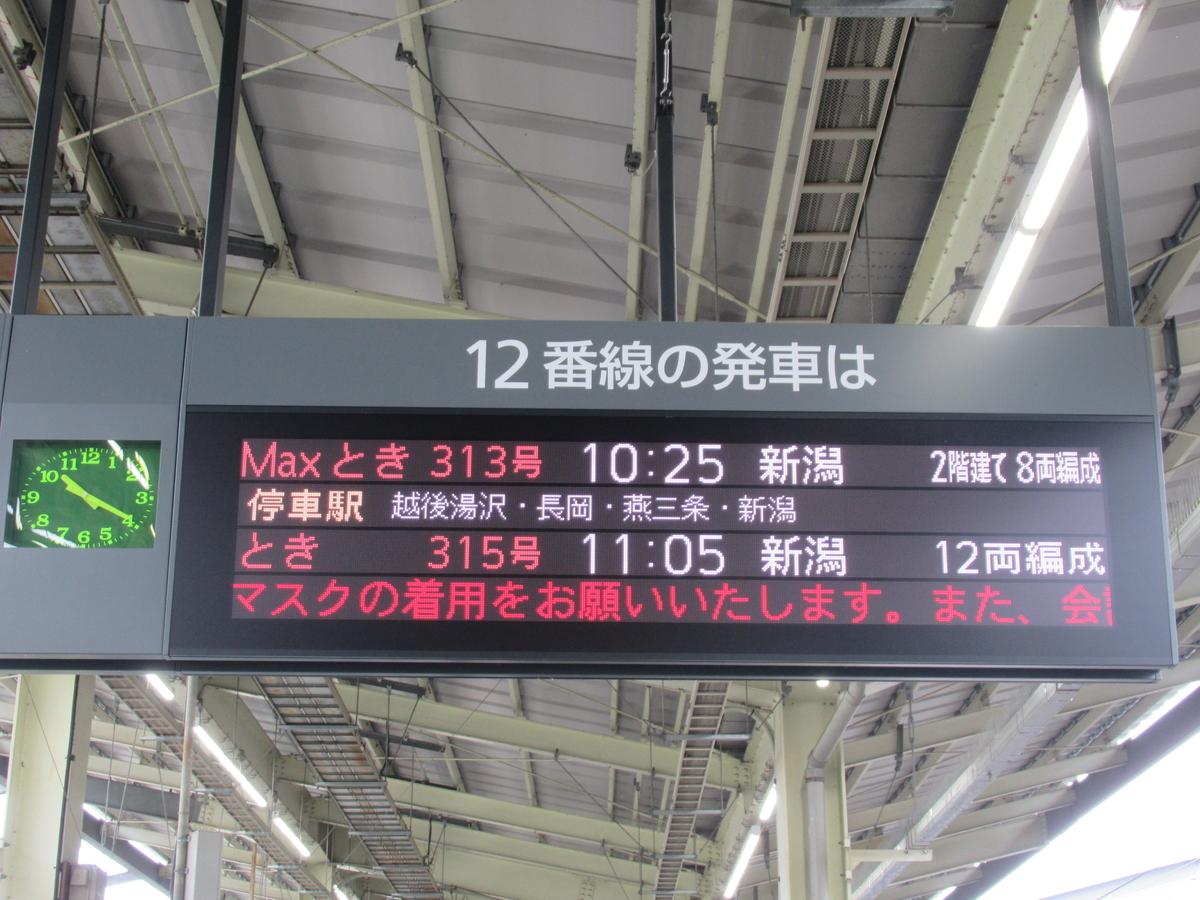 f:id:watakawa:20210921234352j:plain