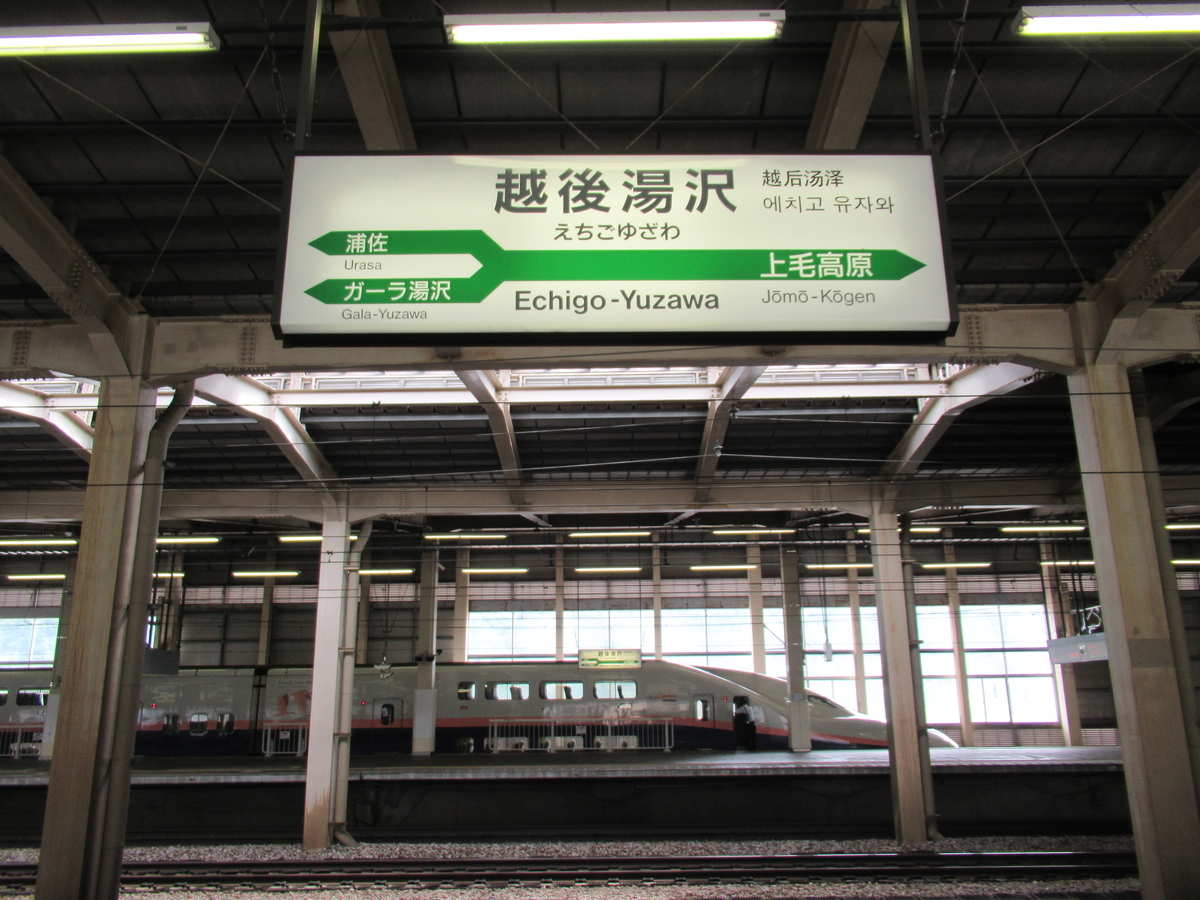 f:id:watakawa:20210922165137j:plain