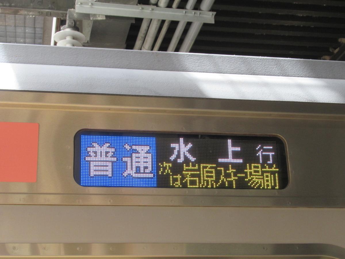f:id:watakawa:20210922173933j:plain