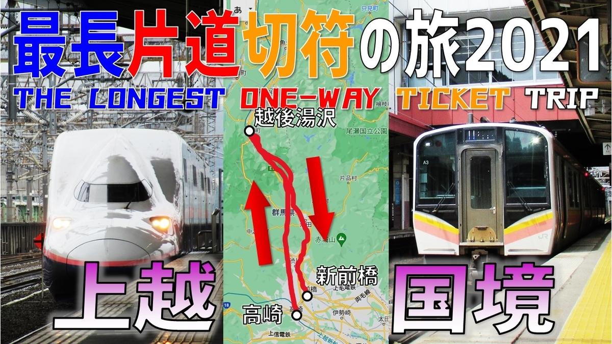 f:id:watakawa:20210924011831j:plain