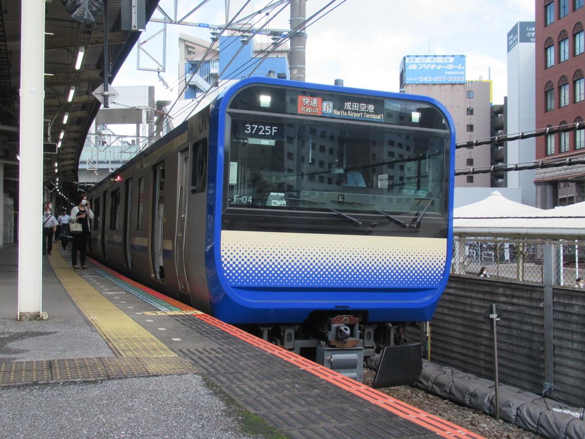 f:id:watakawa:20210930120111j:plain