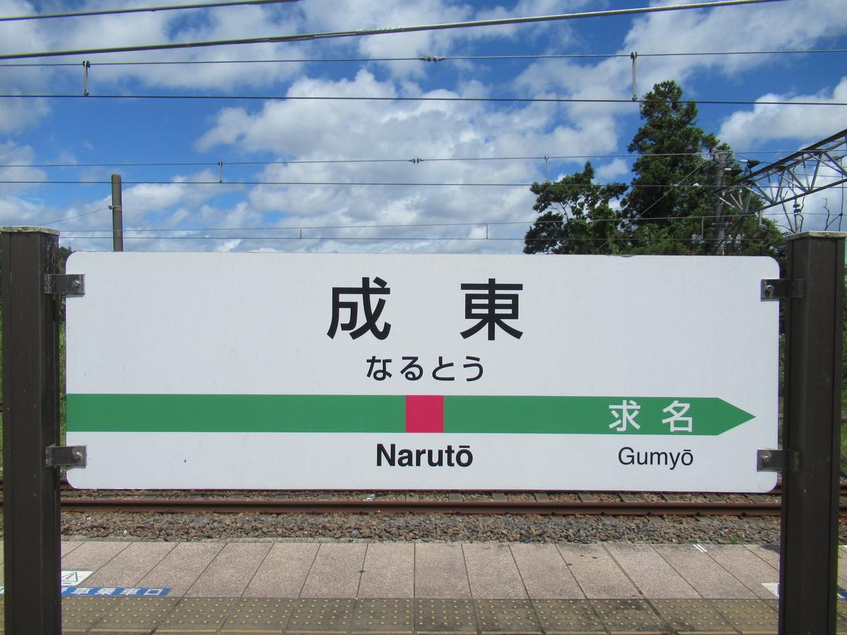 f:id:watakawa:20210930150727j:plain