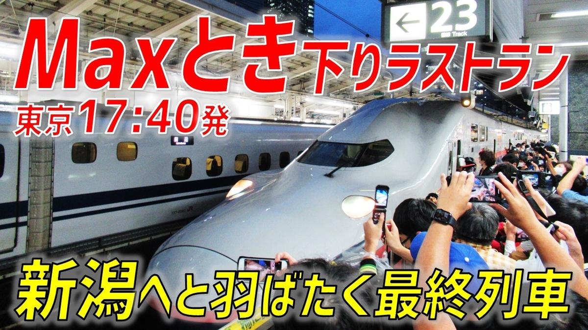 f:id:watakawa:20211004161822j:plain