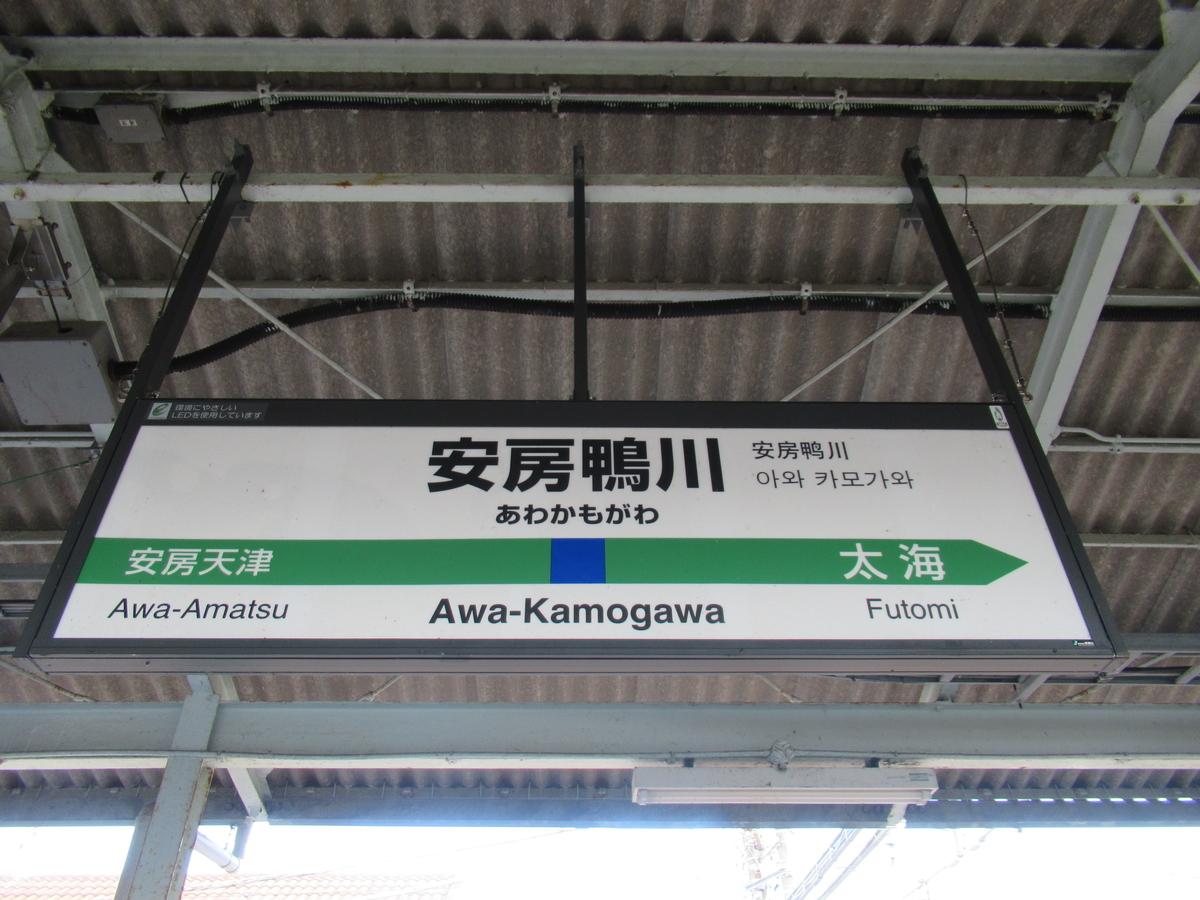 f:id:watakawa:20211005115112j:plain