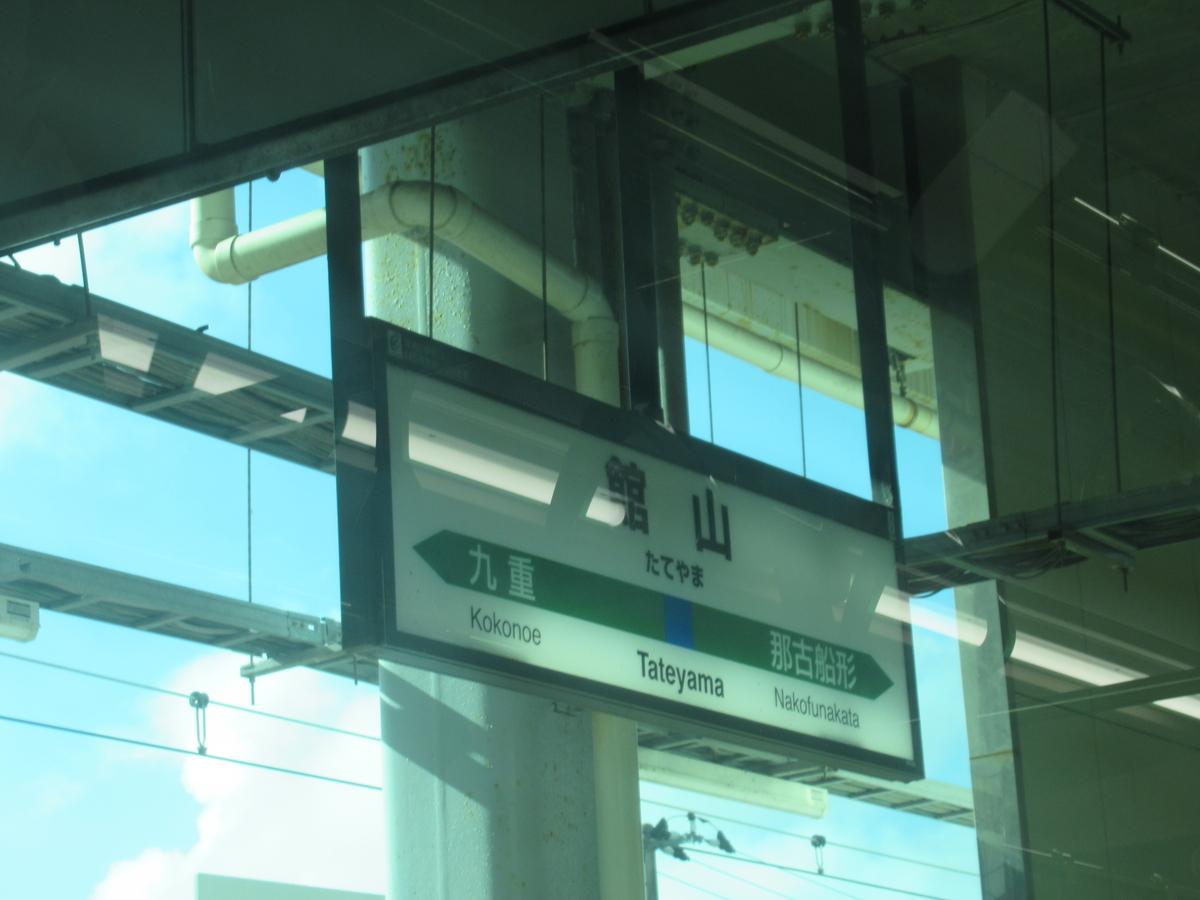 f:id:watakawa:20211005130643j:plain