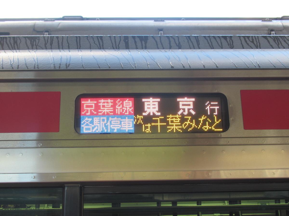 f:id:watakawa:20211005135906j:plain