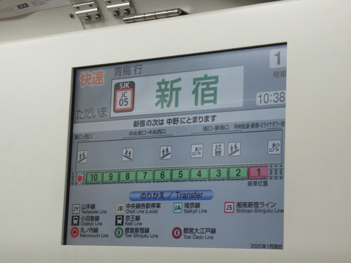 f:id:watakawa:20211005193656j:plain