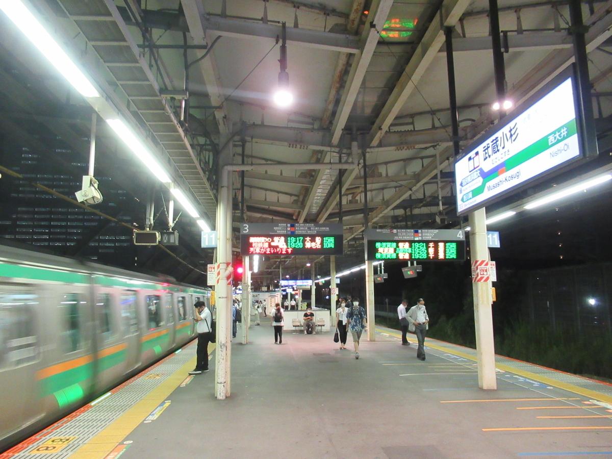 f:id:watakawa:20211006180435j:plain