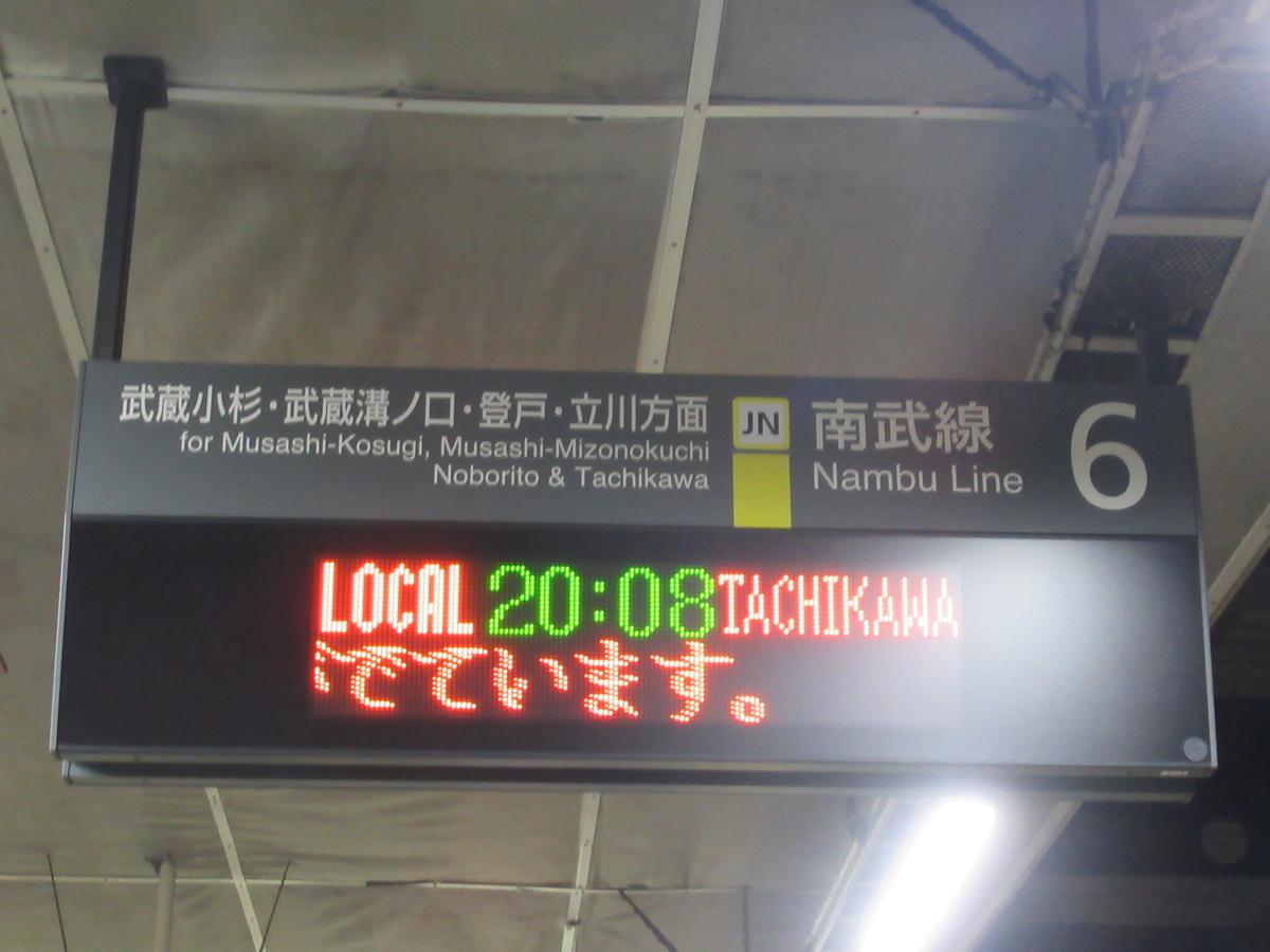 f:id:watakawa:20211006182243j:plain