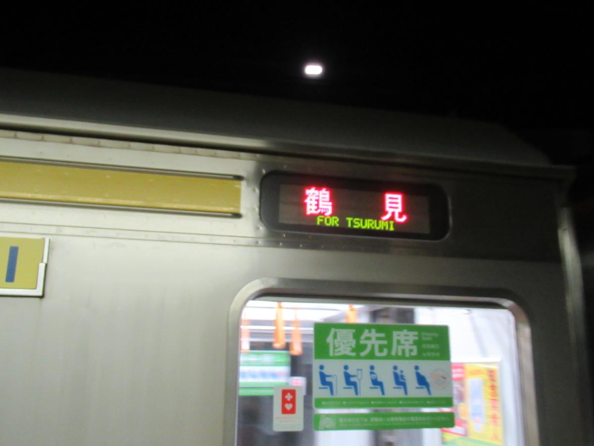 f:id:watakawa:20211007113436j:plain