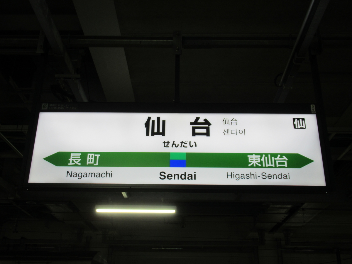 f:id:watakawa:20211009231835j:plain