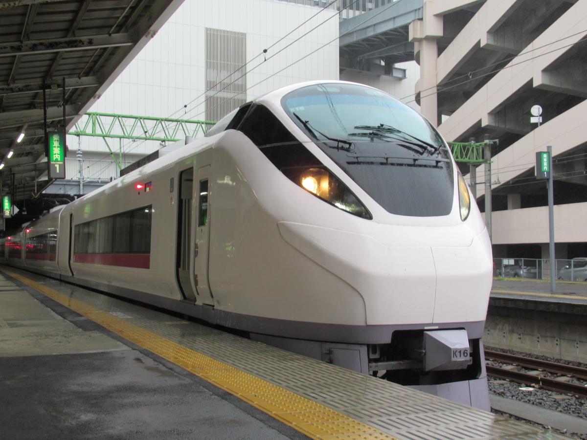 f:id:watakawa:20211009232928j:plain