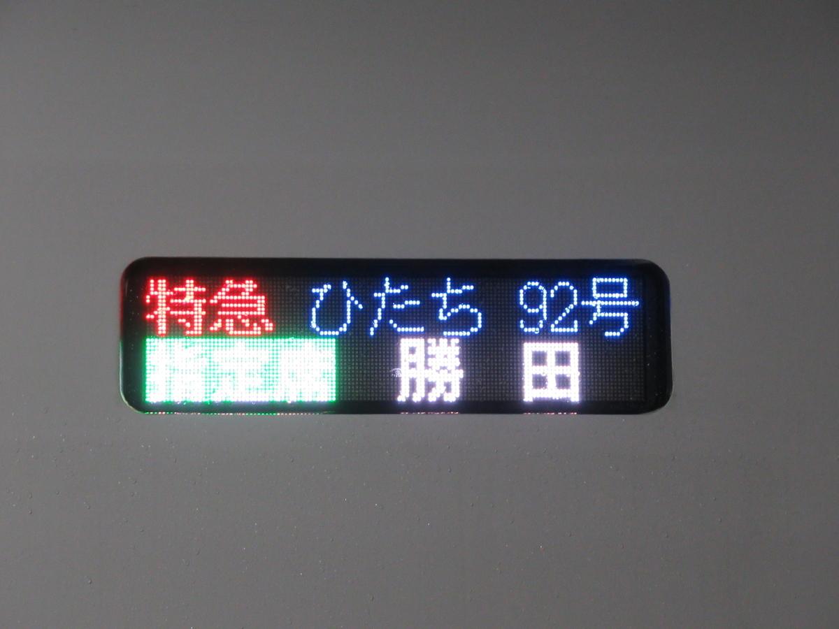 f:id:watakawa:20211009233136j:plain