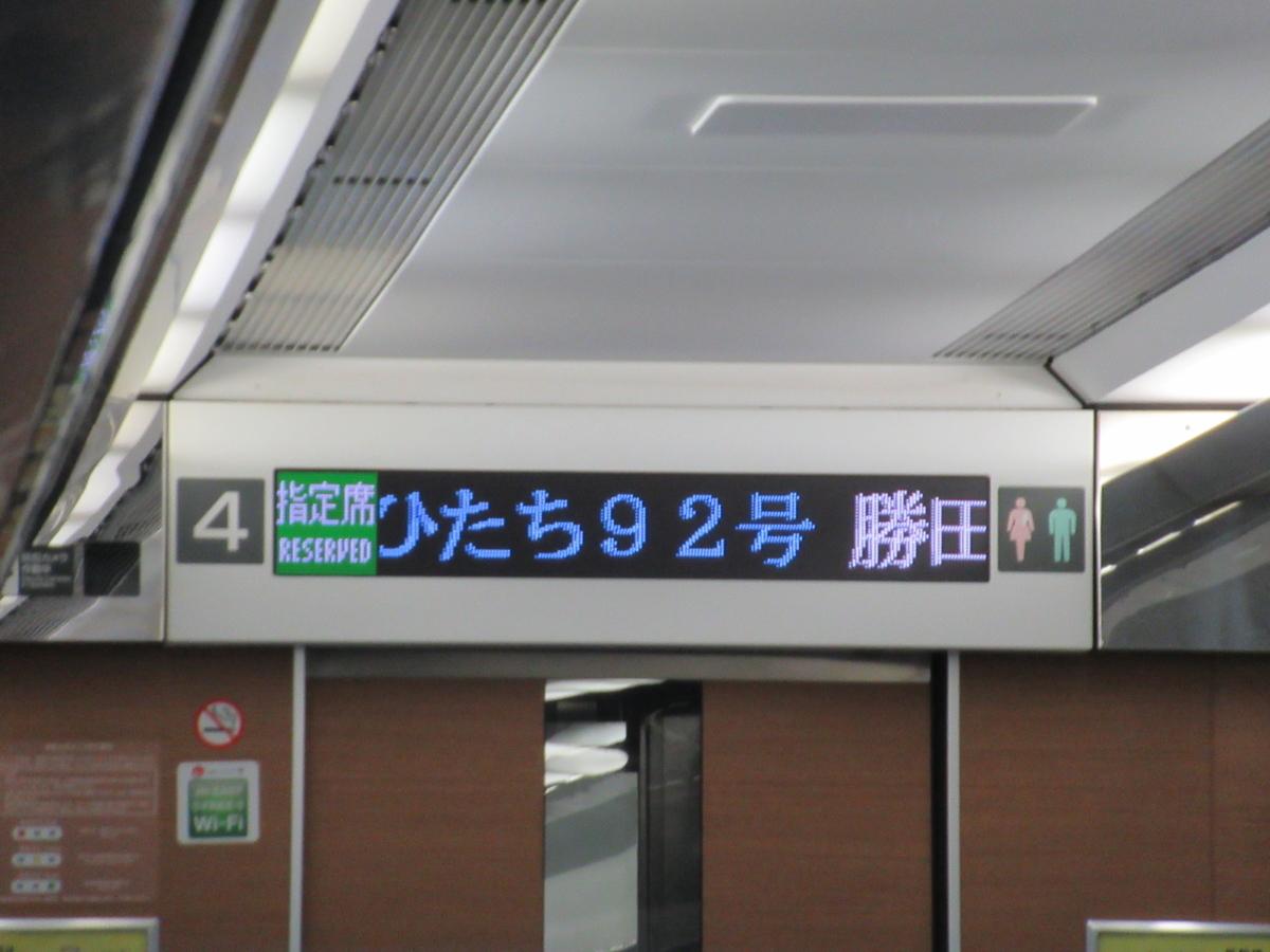 f:id:watakawa:20211010103917j:plain