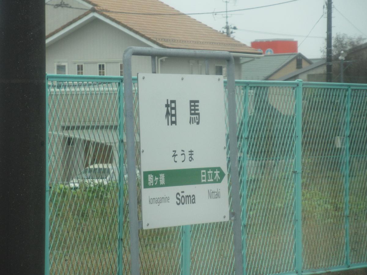 f:id:watakawa:20211010112211j:plain