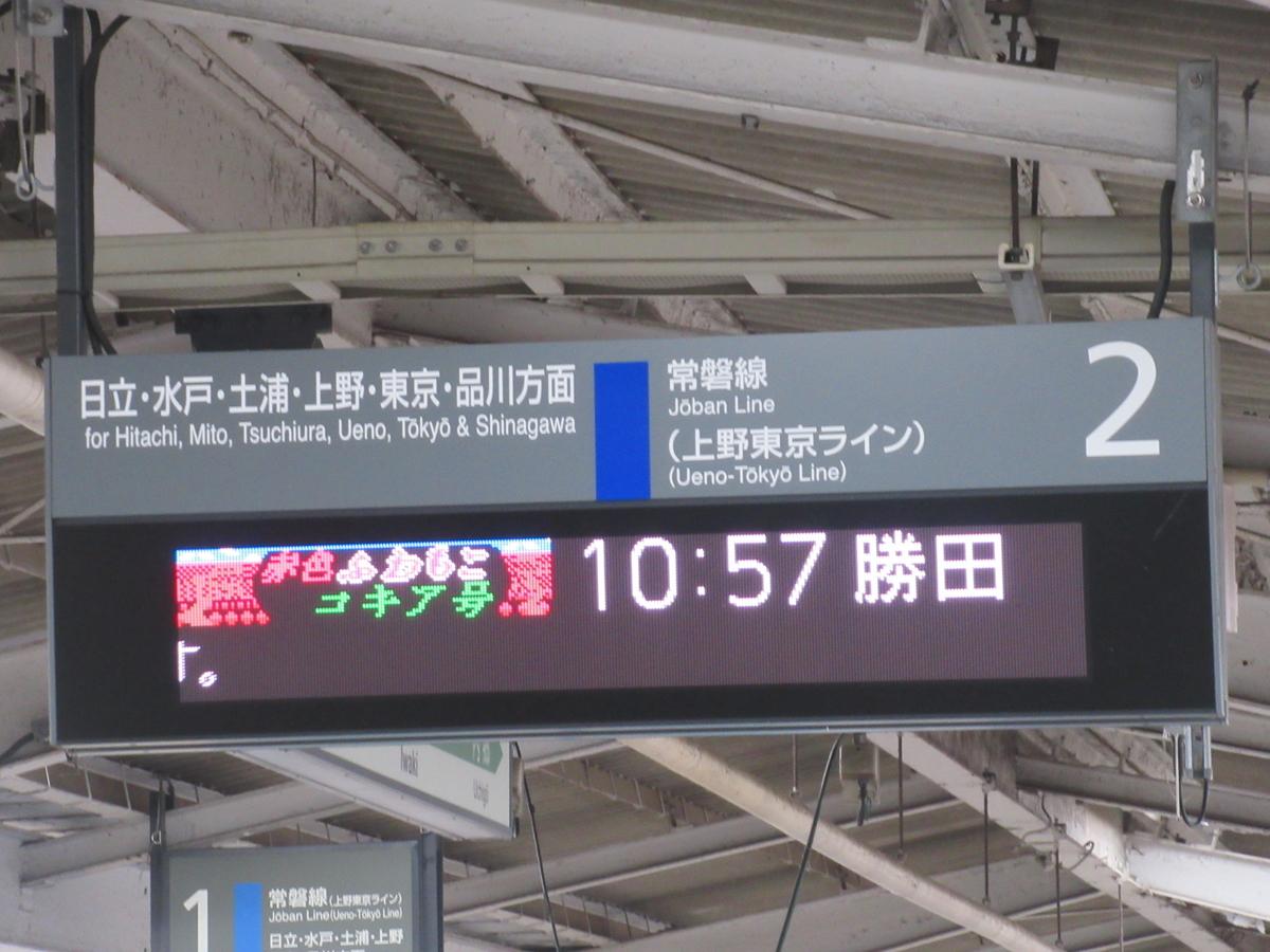 f:id:watakawa:20211011184500j:plain