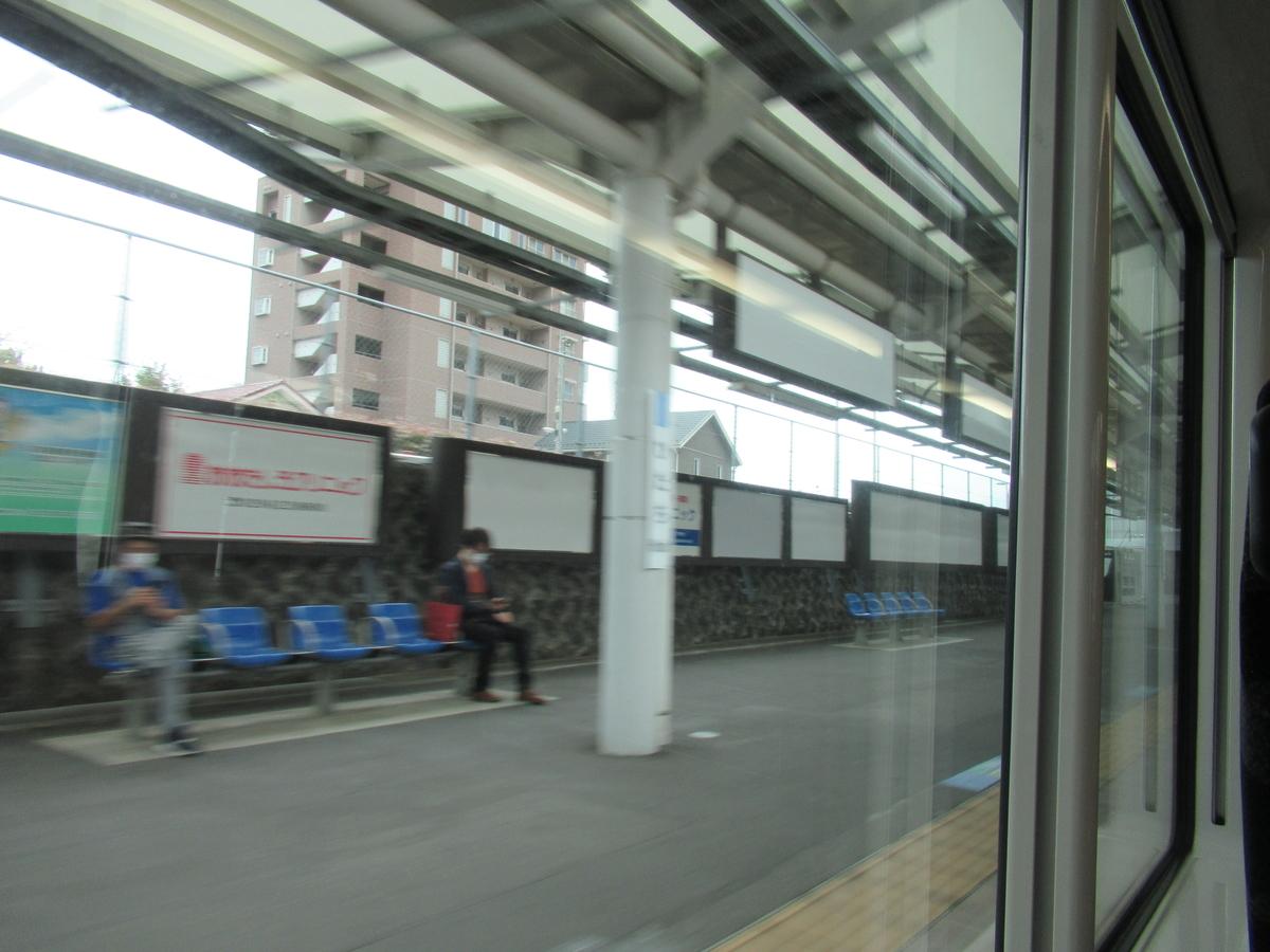 f:id:watakawa:20211011185921j:plain