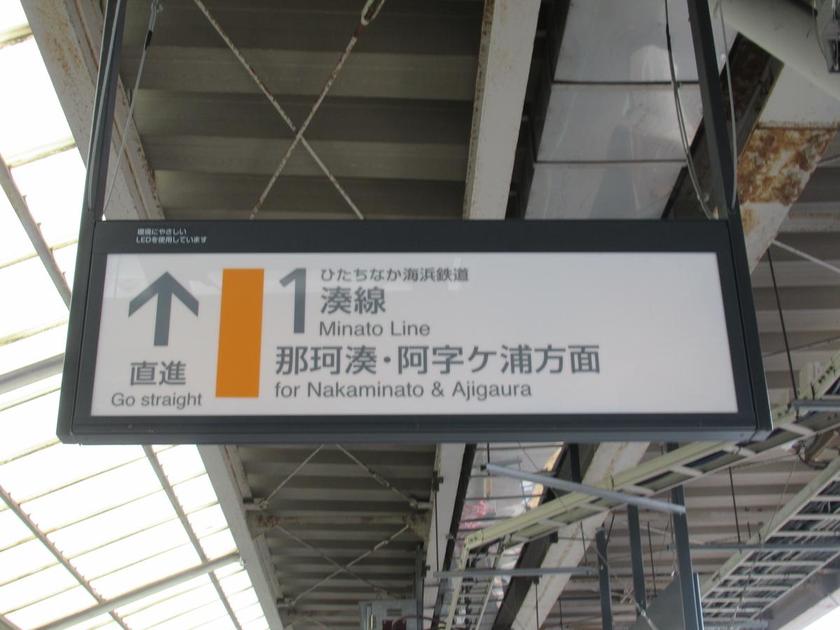f:id:watakawa:20211011191426j:plain