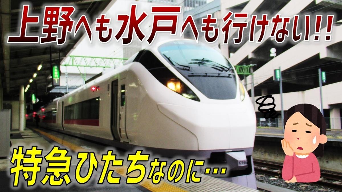 f:id:watakawa:20211011212123j:plain