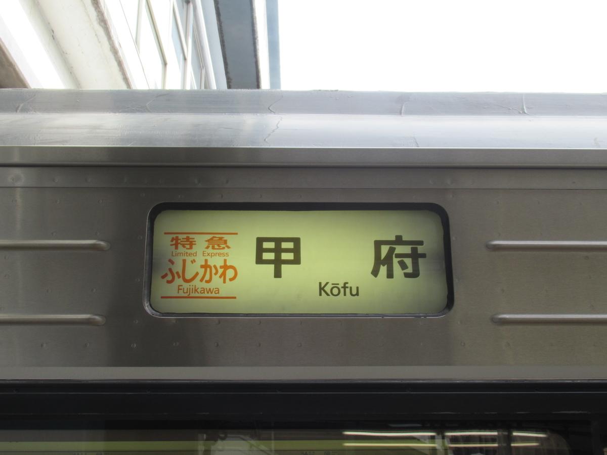 f:id:watakawa:20211014005049j:plain