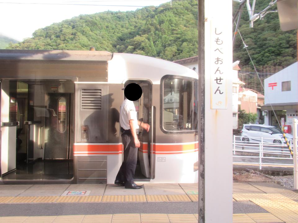 f:id:watakawa:20211014112521p:plain