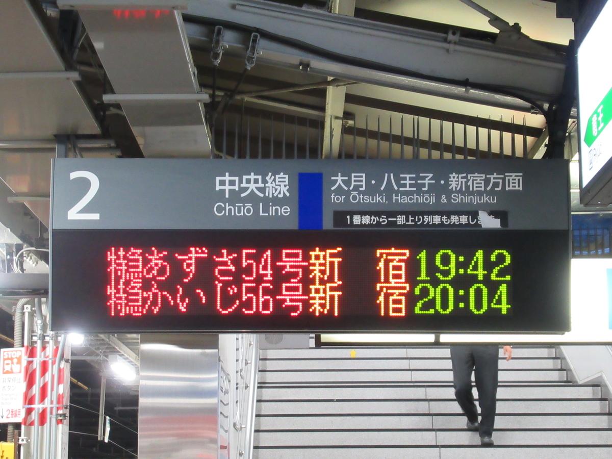 f:id:watakawa:20211014115008j:plain