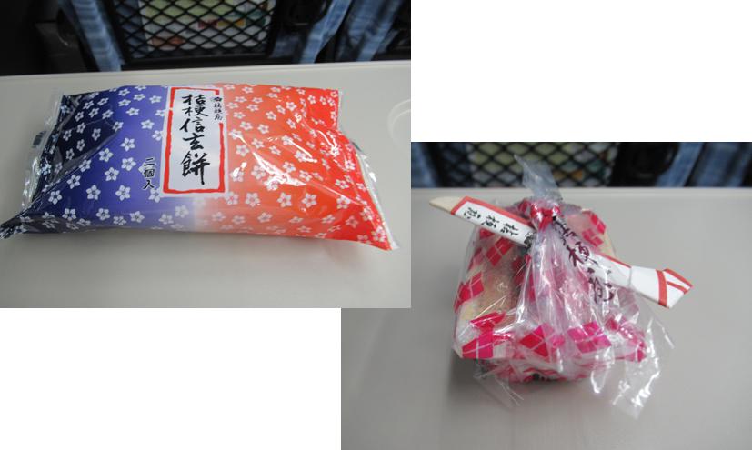 f:id:watakawa:20211014121227p:plain