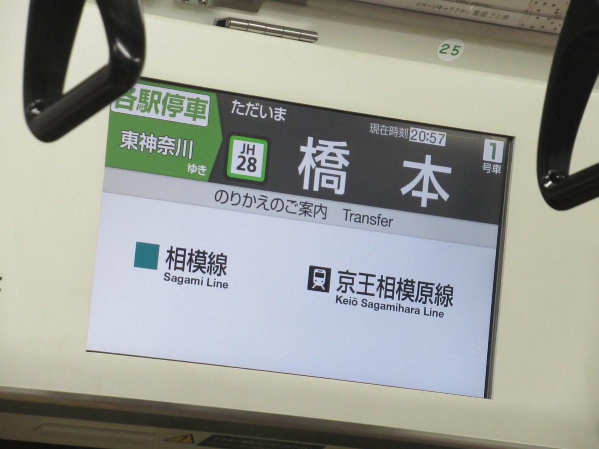 f:id:watakawa:20211015112854j:plain