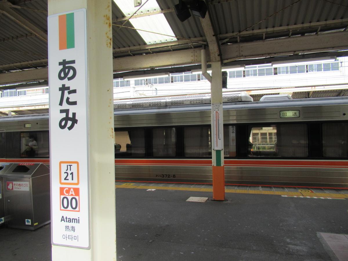 f:id:watakawa:20211016161132j:plain