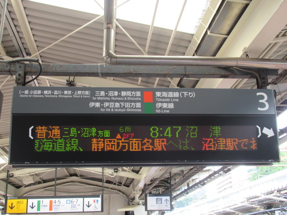 f:id:watakawa:20211016161355j:plain
