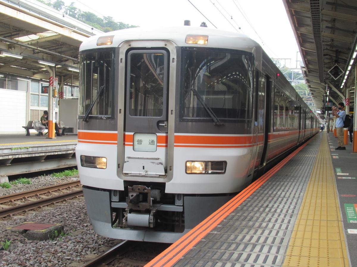 f:id:watakawa:20211016161617j:plain
