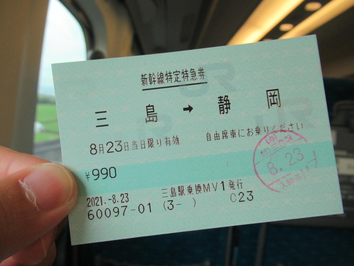 f:id:watakawa:20211016165908j:plain