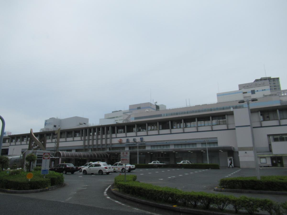 f:id:watakawa:20211016180313j:plain
