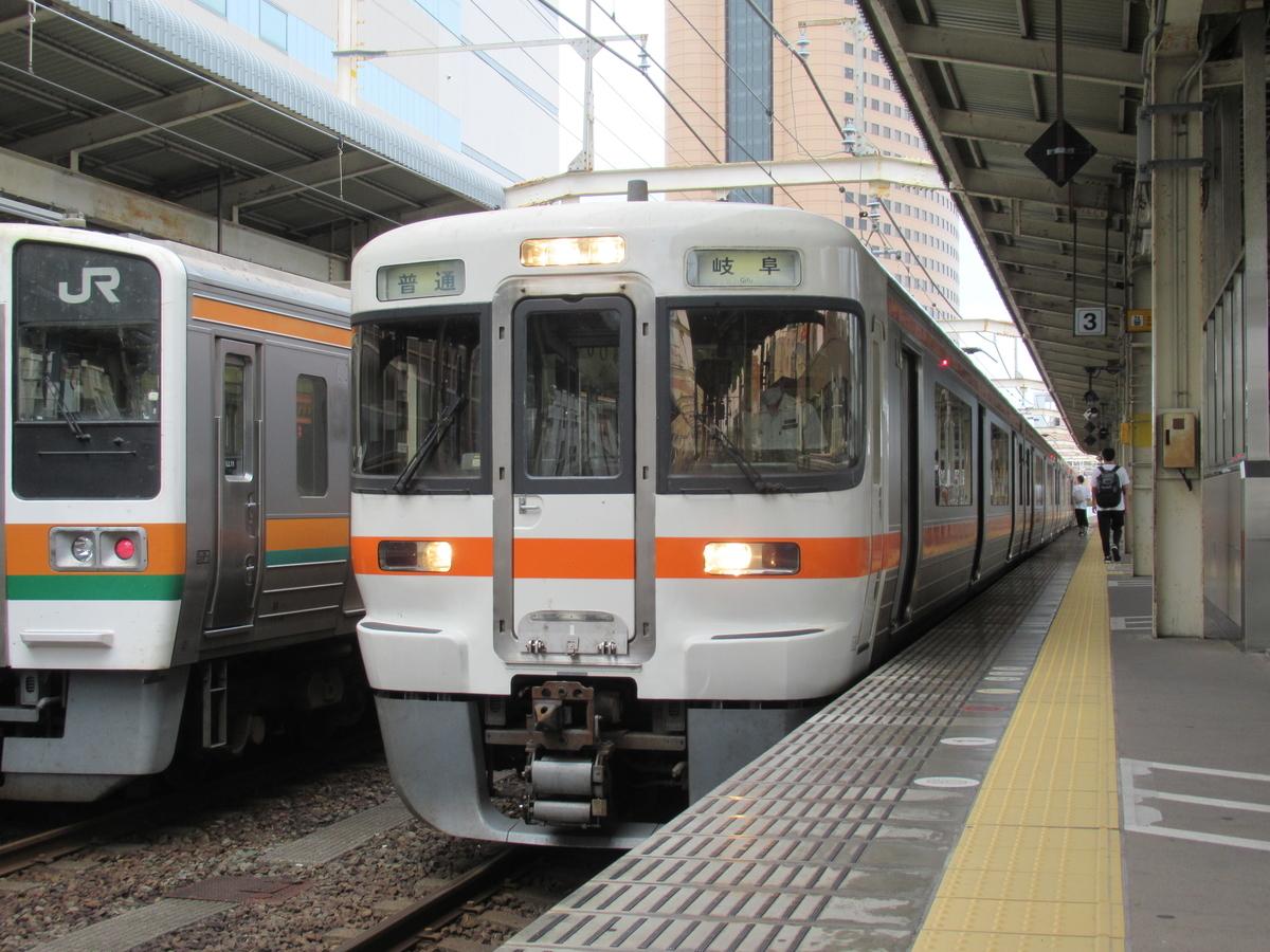 f:id:watakawa:20211016180831j:plain