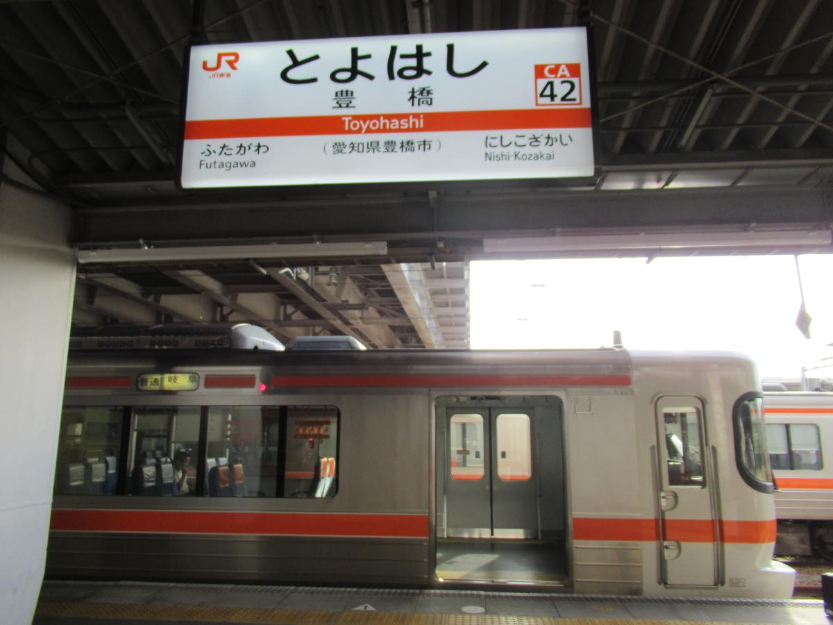 f:id:watakawa:20211016184014j:plain