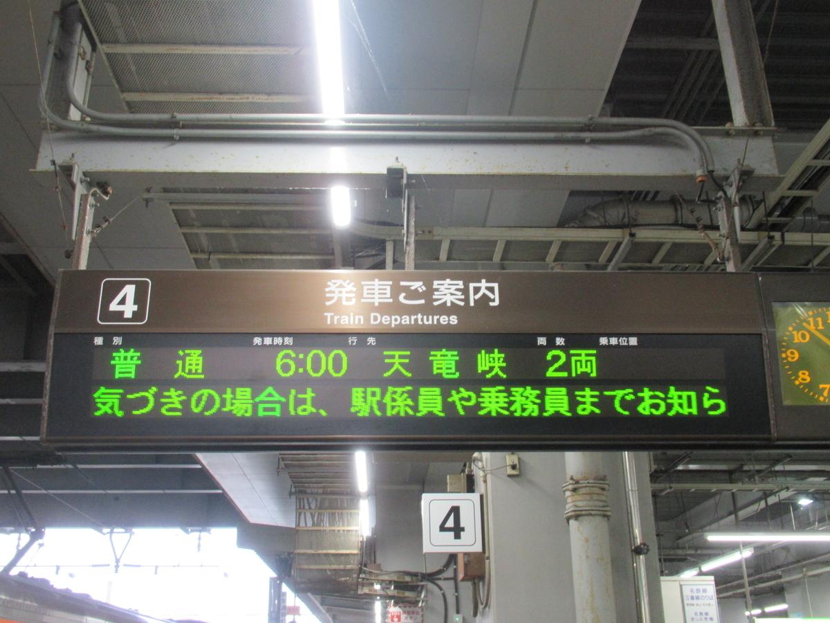 f:id:watakawa:20211017230714j:plain