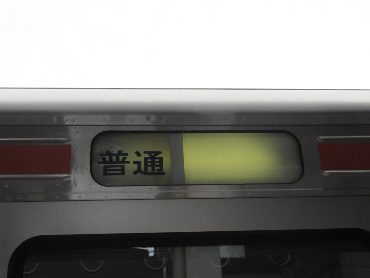 f:id:watakawa:20211019010001j:plain