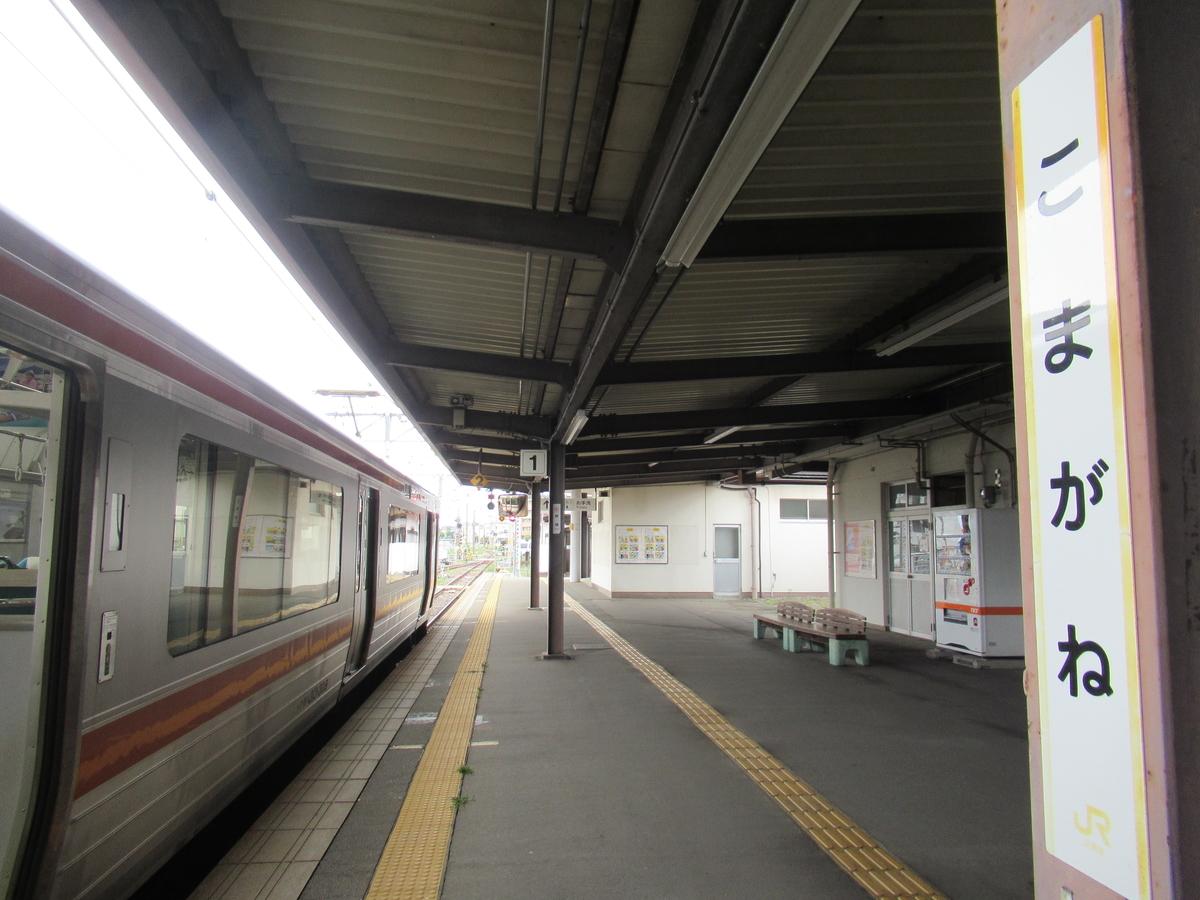 f:id:watakawa:20211019013153j:plain