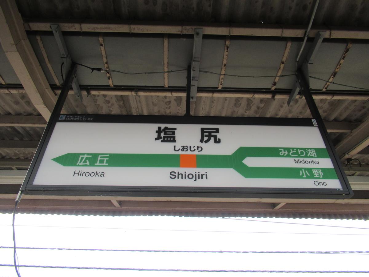 f:id:watakawa:20211019110938j:plain