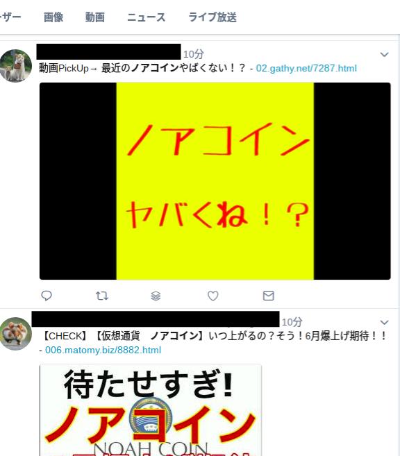 f:id:watakemo:20180526060725p:plain