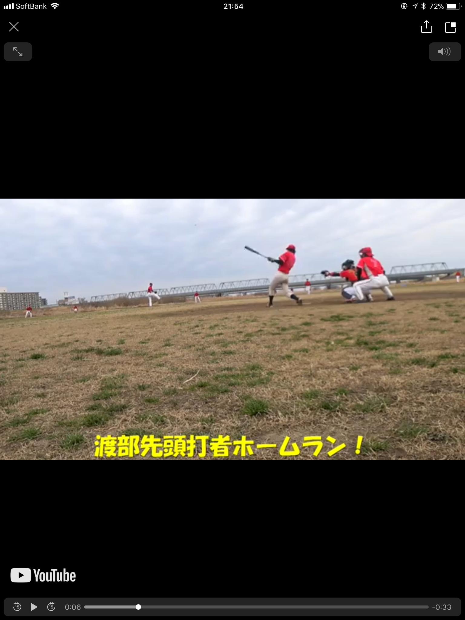 f:id:watakenken:20180301063852p:image