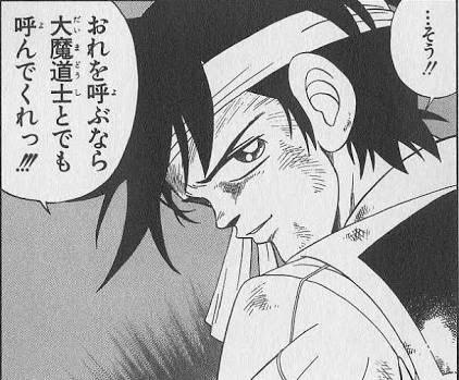 f:id:watakenken:20180608064853j:image