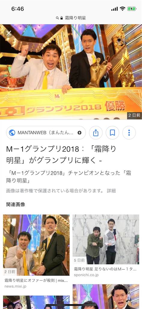 f:id:watakenken:20181205064706p:image