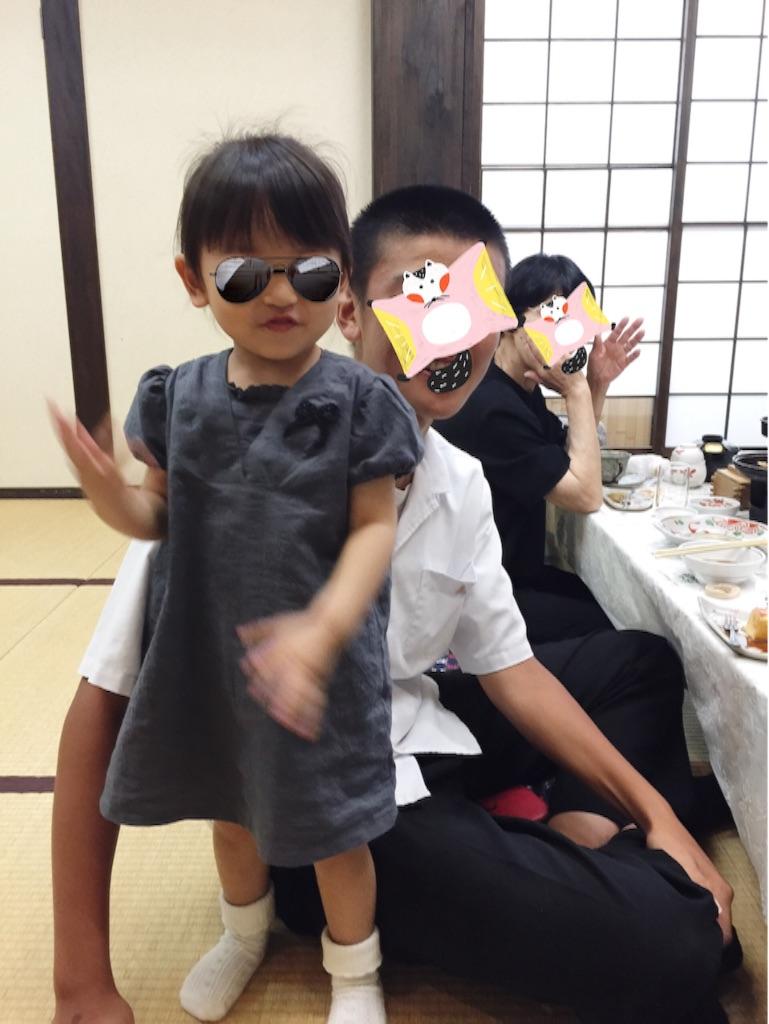 f:id:watako01:20160814210102j:image