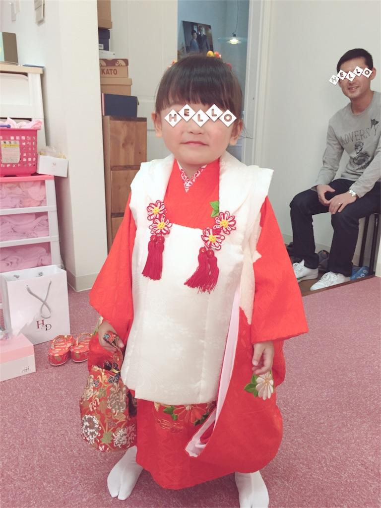 f:id:watako01:20161010201940j:image